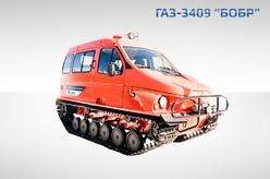Газ 3409 бобр снегоболотоход